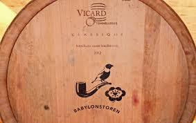 babylon barrel